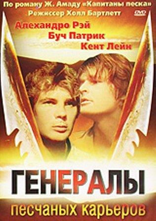 «Скачать Песни Из Зарубежных Кинофильмов» / 2006