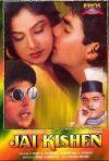 Gopi Kishan 1994 Videos - Download Mp4
